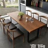 餐桌 北歐長方形現代簡約餐桌椅組合客廳飯桌復古鐵藝實木餐桌咖啡廳 童趣屋 JD