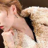 耳環  2019韓國氣質潮人甜美s925銀耳圈女潮流百搭名媛風珍珠耳墜耳環