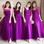 紫色伴娘團禮服秋季長款顯瘦時尚伴娘服姐妹裙大尺碼新款結婚晚禮服 qf10559【小美日記】