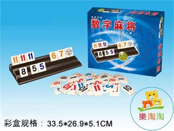 四人版拉密特大號字碼 桌遊拉密以色列麻將數字麻將牌桌面聚會遊戲牌【樂淘淘】