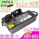 DELL 19.5V,90W 充電器(原廠)戴爾 4.62A,5480,5560,V5460,V5470,V5480,V5560, ,A065R064L,HA65NS5,LA65NS2