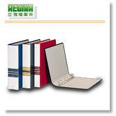 必購網量販12 個立強D 型三孔夾R8803D 資料夾檔案夾文件夾收納3 孔