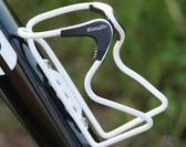 自行車水壺架