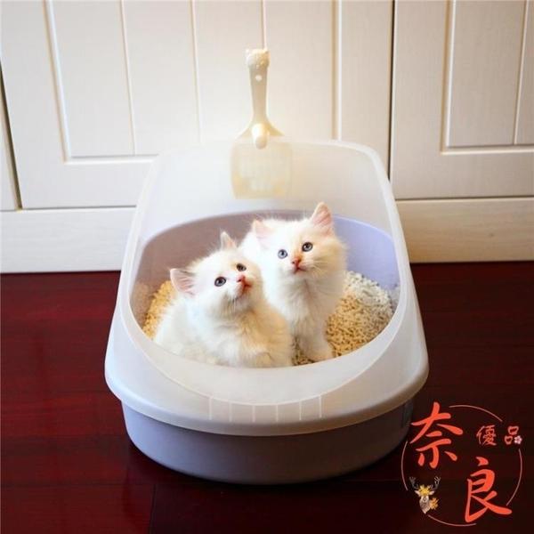貓砂盆半封閉式大號貓廁所小號貓沙盆貓屎盆