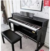 鋼琴电钢琴88键重锤钢琴智慧家用专业成人初学者数码学生幼师电子电钢LX交換禮物
