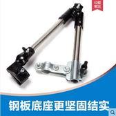 雨傘架傘支架撐傘架電動車摩托車電瓶車遮陽傘架 爾碩數位3c