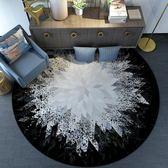 圓形地毯北歐簡約現代吊籃電腦椅茶幾臥室床邊地墊滿鋪客廳地毯 YDL
