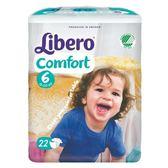 麗貝樂 Libero 嬰兒紙尿褲XXL 6號-22片x8包[衛立兒生活館]