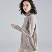 羊毛針織衫-高領純色扭花保暖長袖女毛衣2色73uj22【巴黎精品】