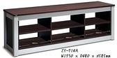 展藝 Zhanyi ZY-714A 高級音響櫃/高級鋁合金電視音響櫃