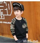 小象漢姆童裝春男童衛衣兒童長袖T恤迷彩男孩上衣中大童 潔思米
