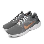 Nike 慢跑鞋 Flex Experience Run 9 灰 金 男鞋 運動鞋 【PUMP306】 CD0225-003