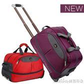 拉桿包大容量行李包男女手提旅行袋商務登機箱可摺疊擴展旅行箱包igo 美芭