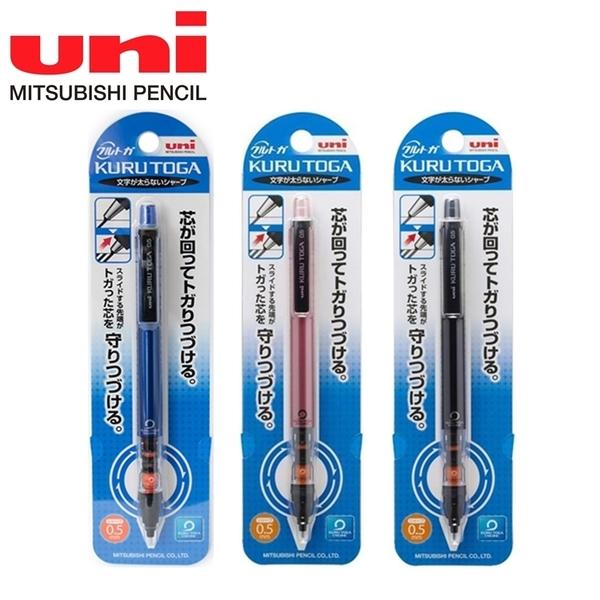 又敗家@日本UNI第六代KURU TOGA旋轉自動鉛筆M5-452 0.5mm鉛筆自動筆360度轉轉筆三菱低重心自動鉛筆