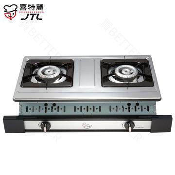 【買BETTER】喜特麗瓦斯爐/喜特麗嵌入爐 JT-GU210S雙口嵌入爐(天然瓦斯)★送6期零利率