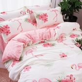 床包組 被單單人學生宿舍少女生大學寢室床單被套床上用品LB2779【123休閒館】