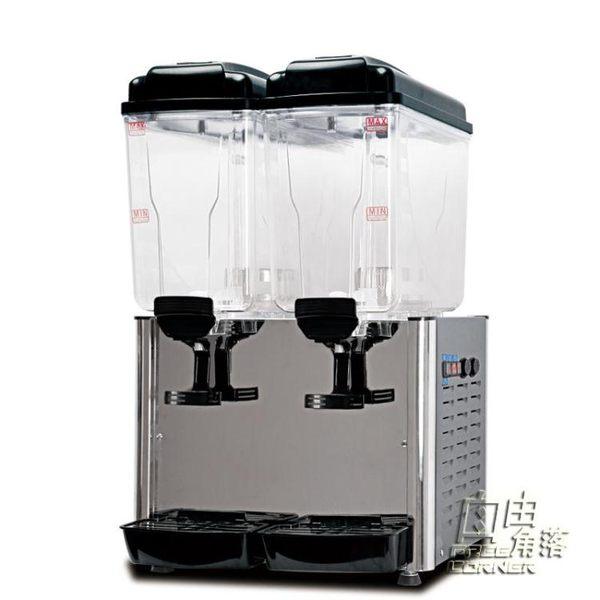 果汁機商用冷熱雙溫雙缸全自動熱飲機冷飲機現調自助飲料機CY 自由角落