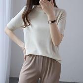 針織上衣 冰絲針織短袖女薄款上衣寬鬆時尚氣質素色t恤秋季新款針織衫 交換禮物