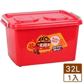 HOUSE 波力400整理箱附蓋-S(紅色羅伊)【愛買】