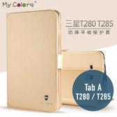 三星 Tab A T280 / T285 純色系列 側翻皮套 支架 全包 輕薄 平板套 平板皮套 皮套 平板殼