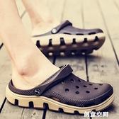 涼拖鞋2021夏季新款洞洞鞋男士防滑軟底情侶沙灘鞋男潮包頭涼鞋男 創意新品