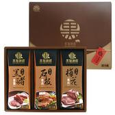 【黑橋牌】黑豬秘饌特典禮盒C(黑豬肉香腸、黑豬石板烤肉、黑豬梅花燒肉)