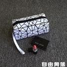 化妝包小號便攜時尚簡約專柜明星同款化妝袋韓國不規則幾何包 自由角落