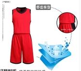 籃球服套裝可印號夏季男款無袖背心光板籃球隊服比賽服黑色【全館免運】