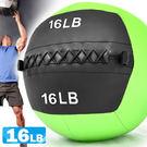 負重力16LB軟式藥球7.2KG舉重量訓練球wall ball壁球牆球沙球沙袋沙包非彈力量健身球抗力球韻律球