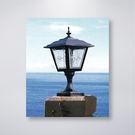戶外防水門柱燈 ABS塑膠 可搭配LED