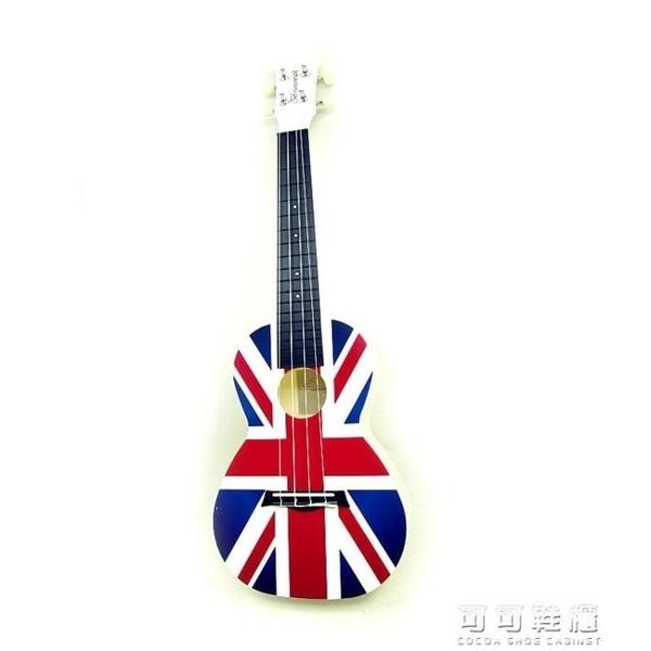 -24寸卡通烏克麗麗烏克麗麗小四弦小吉他國旗AUP-24-62YJT  【快速出貨】