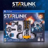 預購2018/10/16 PS4 銀河聯軍 阿特拉斯之戰 中文版 入門新手包 Starlink Battle for Atlas