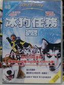 影音專賣店-G01-004-正版DVD*電影【冰狗任務】-小古巴古汀*詹姆斯柯本