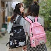 學生書包 書包女韓版潮中小學生女童書包1-3-6年級校園男生後背包兒童背包 芭蕾朵朵