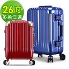 Bogazy 迷幻森林III 26吋鋁框行李箱(多色任選)