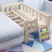 床 實木兒童床男孩單人床女孩公主床邊床加寬小床帶護欄嬰兒拼接大床 果寶時尚