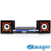 【Dennys】DVD/USB/FM組合音響(DVD-K9B)