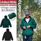United Athle機能可收納口袋風衣 oversize衝鋒衣