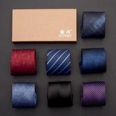 領帶 制服8cm男士商務正裝領帶條紋新郎結婚韓版上班職業黑紅色青年