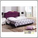 {{ 海中天休閒傢俱廣場 }} G-41 摩登時尚 臥室系列 A117-03A 溫妮莎6尺紫色絨布床頭片床