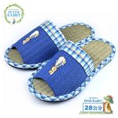 【クロワッサン科羅沙】Peter Rabbit TP細條格邊草蓆室內拖鞋 (藍28CM)
