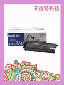 艾肯特科技♥兄弟牌 brother TN-360/TN360原廠碳粉匣-台中市