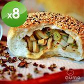 【奧瑪烘焙】川麻香蔥菇菇包X8入