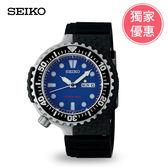 SEIKO精工 潛水200米 男錶(7N36-0AG0B)SBEE001J
