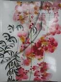 【書寶二手書T8/收藏_FAF】嘉德四季_中國書畫(二)_2011/9/17