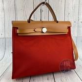 BRAND楓月 HERMES 愛馬仕 31cm A刻 帆布包 A5紅 番茄紅 銀釦 Herbag 兩用包 肩背包 手提包