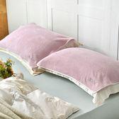 義大利La Belle《經典刺繡》舒柔枕巾2入-高雅粉