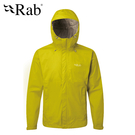 英國 RAB Downpour Jacket 高透氣連帽防水外套 男款 硫磺 #QWF61