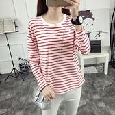 長袖針織衫-條紋舒適百搭時尚女T恤2色73hn15【時尚巴黎】