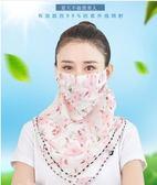 夏季防曬口罩女護頸臉薄款透氣面罩全臉遮陽夏天防紫外線遮臉面紗 moon衣櫥
